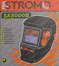 Зварювальна маска STROMO SX5000B