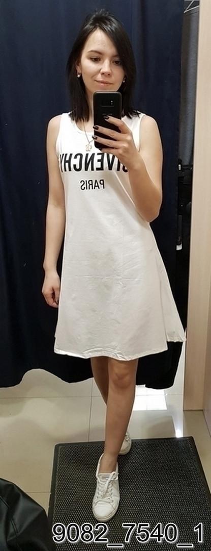 Платье 9092 Білий арт.9082 б/р(р)