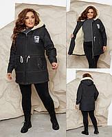 Женская джинсовая куртка на овчине,Турция 48-50,52-54 56-58