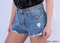 Шорты Бренд Kalanxiu Fashion Светло-синий 98% коттон 2% эластан арт.9297 Китай XL(р)