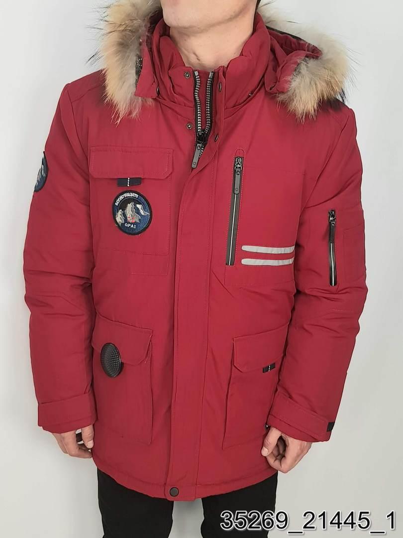 Куртки Зима Opai Красный 100 %полиестер арт.35269 4-XL(р)