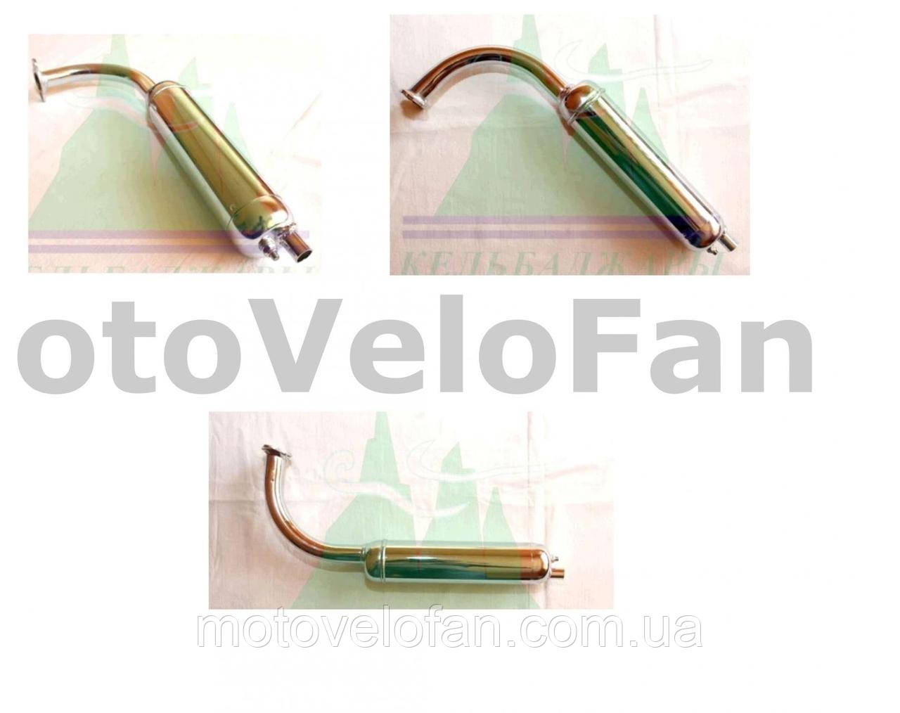 Глушитель веломотора   (короткий)   KL