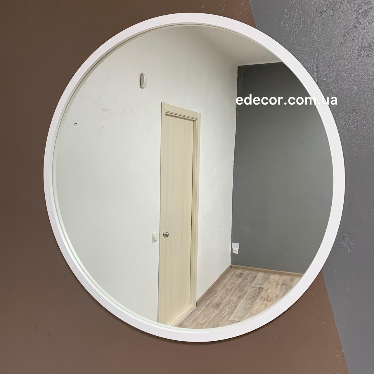 Зеркало в прихожую Round в белой раме R1