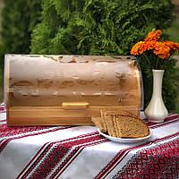 Бамбуковая откидная хлебница с полупрозрачной крышкой