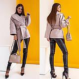 Женское короткое пальто с поясом кашемир нейлон размер: 42-44,44-46,48-50,52-54,56-58, фото 5