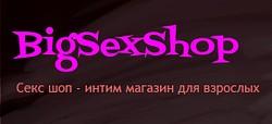 BigSexShop