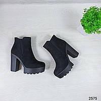 Женские ботильоны на толстом каблуке. Женские демисезонные ботинки на каблуке