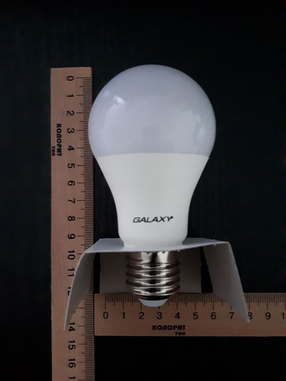 Лампа светодиодная низковольтная 12 Вольт 10 Ватт Е27 GLX