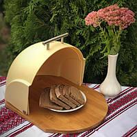 Хлебница бамбуковая с бежевой крышкой Kamille 36x26x19 см