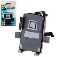 Держатель телефона в автомобиль PULSO UH-1012BK/GY (56-82мм) на дефлектор