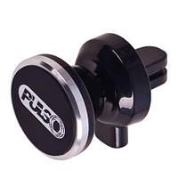 Держатель телефона в автомобиль PULSO UH-2001BK магнитный на дефлектор
