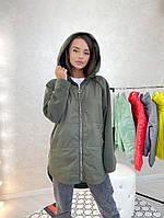 Куртка- кардиган женская