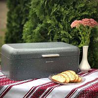 Хлебница из нержавеющей стали серый мрамор 42*23.5*16.5 см