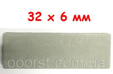 Подкладки под стеклопакет 32х6 мм