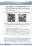 Компрессор ПАЗ КАВЗ ЯМЗ ЗИЛ 1-цил. водяного охлаждения (Yumak) (аналог LK3877) ПОДАРОК внутри! (01.04.080, фото 3
