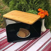 Металлическая черная хлебница с доской для нарезки 35*20*21 см