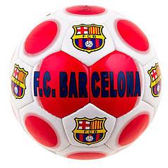 Мяч футбольный DXN Barsa