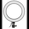 Кольцевая LED лампа 20 см селфи кольцо для блогера