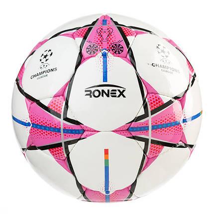 Мяч футбольный DXN Ronex FN1, pink, фото 2