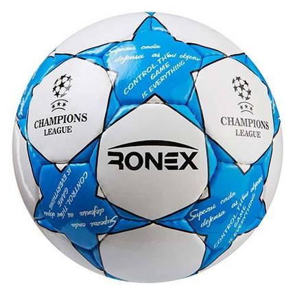 Мяч футбольный DXN Ronex FN2, голубой, фото 2