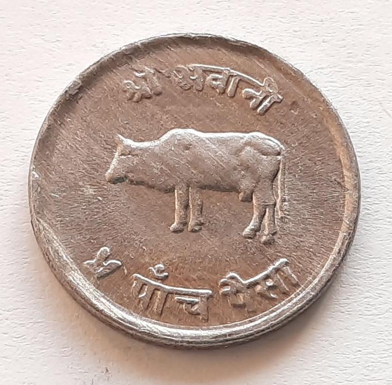 Непал 5 пайс 1975