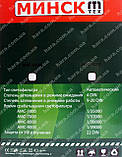 Сварочная маска Минск АМС-8000 (3 регулятора), фото 6