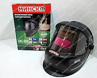 Сварочная маска Минск АМС-8000 (3 регулятора)