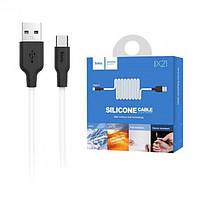 """USB Кабель Type C HOCO X21 Plus """"Silicone"""" 1М черно-белый"""