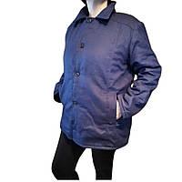 Куртка рабочая (фуфайка)