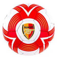 Мяч футбольный Grippy G-14 ARS-1
