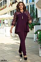 Очаровательный брючный костюм с  блузой свободного кроя  со вставками из сетки с флоком с 50 по 64 размер, фото 4