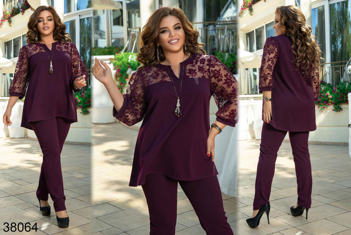 Очаровательный брючный костюм с  блузой свободного кроя  со вставками из сетки с флоком с 50 по 64 размер
