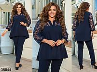 Очаровательный брючный костюм с  блузой свободного кроя  со вставками из сетки с флоком с 50 по 64 размер, фото 2