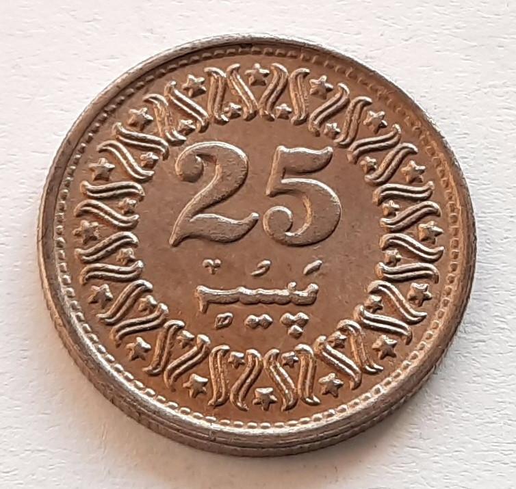 Пакистан 25 пайс 1995