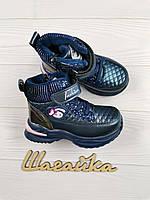Ботинки демисезонные 28- 29 (17, 8- 18, 3 м) детские на девочку, фото 1