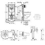 Комплект Grohe инсталляция Rapid SL 38772001 + набор для гигиенического душа со смесителем BauLoop 111042, фото 2