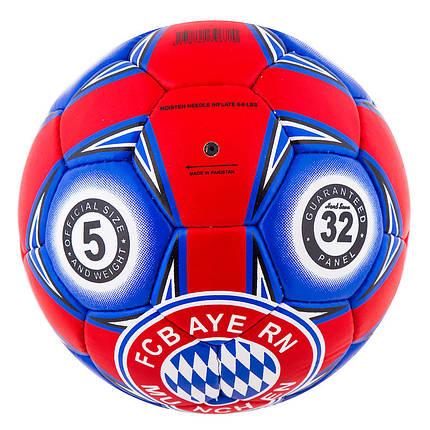 Мяч футбольный Grippy G-14 FLBayer, красно/синий, фото 2