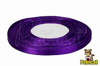 Лента атласная фиолетовая 0,6 см длина 33 м бобина