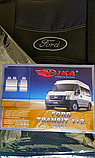 Авточохли на сидіння Форд Транзит 1+2 2006-, Ford Transit 1+2 2006- Nika, фото 2