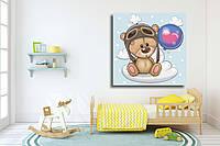 "Картина в детскую  на холсте ""Мишка на тучке с синим шарком"""