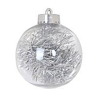Шар новогодний Yes! Fun с наполнением из серебристого дождика, диаметр 8 см