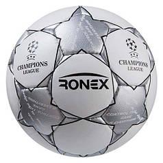 Мяч футбольный Grippy Ronex FN2, серый