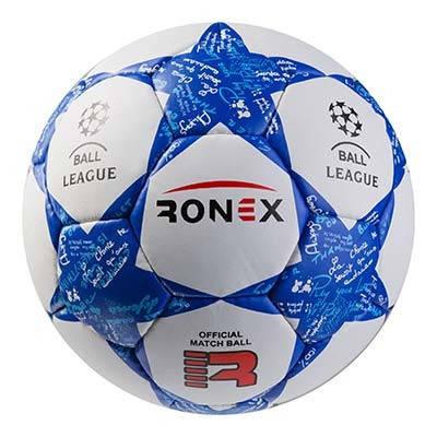 Мяч футбольный Grippy Ronex FN2, синий, фото 2
