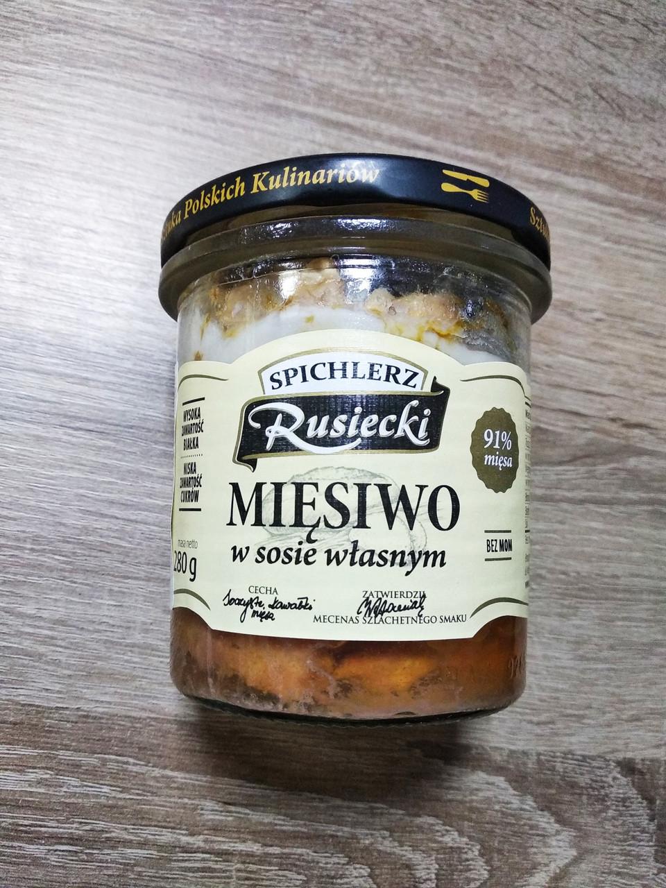 Тушонка Rusiecki свинина у власному соці 280 гр.