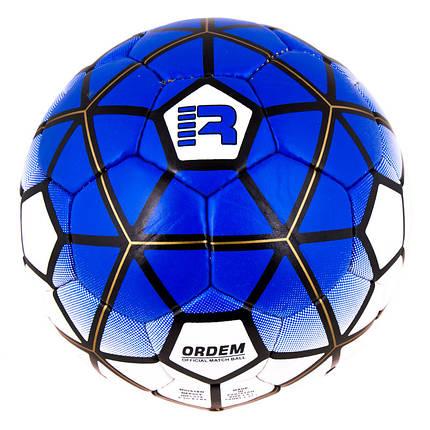 Мяч футбольный Grippy Ronex PL(ORDEM), синий, фото 2