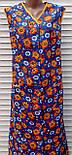 Летний халат без рукава 48 размер Оранжевые цветы, фото 2