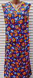 Летний халат без рукава 48 размер Оранжевые цветы, фото 3