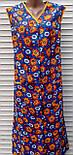 Летний халат без рукава 48 размер Оранжевые цветы, фото 4