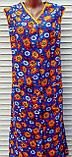 Летний халат без рукава 48 размер Оранжевые цветы, фото 5