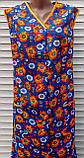Летний халат без рукава 48 размер Оранжевые цветы, фото 6